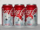 Amerika-2013 Ice Bears